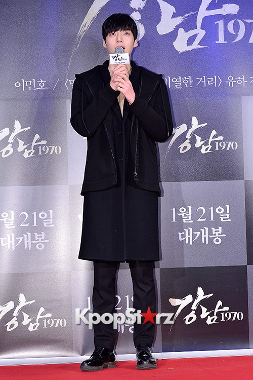 Kim Bum, Ahn Jae Hyun, Jung Il Woo and Choi Jin Hyuk Attend a VIP Premiere of Upcoming Film 'Gangnam 1970' key=>19 count43