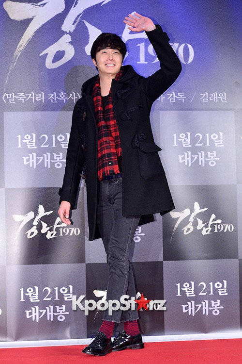 Kim Bum, Ahn Jae Hyun, Jung Il Woo and Choi Jin Hyuk Attend a VIP Premiere of Upcoming Film 'Gangnam 1970' key=>22 count43