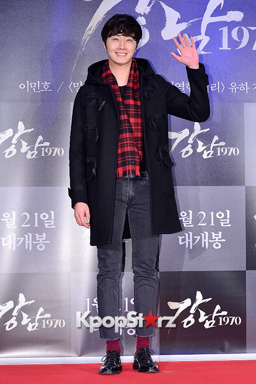Kim Bum, Ahn Jae Hyun, Jung Il Woo and Choi Jin Hyuk Attend a VIP Premiere of Upcoming Film 'Gangnam 1970' key=>23 count43
