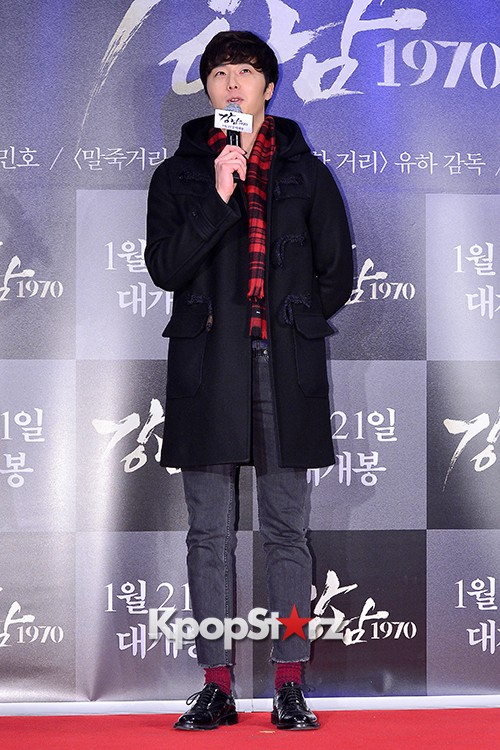Kim Bum, Ahn Jae Hyun, Jung Il Woo and Choi Jin Hyuk Attend a VIP Premiere of Upcoming Film 'Gangnam 1970' key=>26 count43
