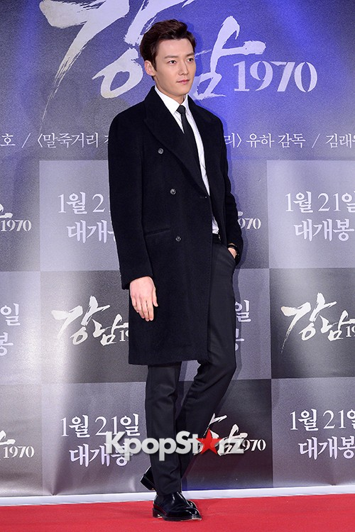 Kim Bum, Ahn Jae Hyun, Jung Il Woo and Choi Jin Hyuk Attend a VIP Premiere of Upcoming Film 'Gangnam 1970' key=>32 count43