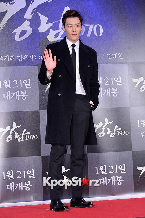 Kim Bum, Ahn Jae Hyun, Jung Il Woo and Choi Jin Hyuk Attend a VIP Premiere of Upcoming Film 'Gangnam 1970' key=>33 count43
