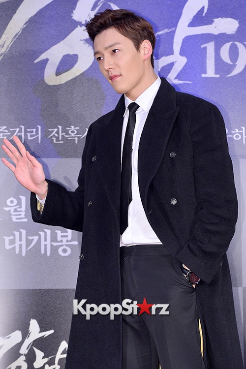 Kim Bum, Ahn Jae Hyun, Jung Il Woo and Choi Jin Hyuk Attend a VIP Premiere of Upcoming Film 'Gangnam 1970' key=>34 count43
