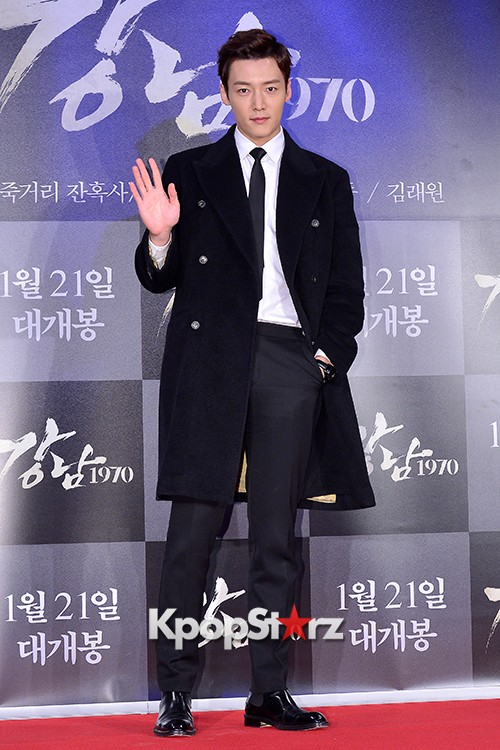Kim Bum, Ahn Jae Hyun, Jung Il Woo and Choi Jin Hyuk Attend a VIP Premiere of Upcoming Film 'Gangnam 1970' key=>36 count43