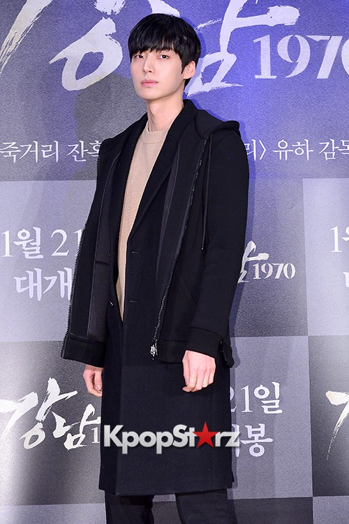 Kim Bum, Ahn Jae Hyun, Jung Il Woo and Choi Jin Hyuk Attend a VIP Premiere of Upcoming Film 'Gangnam 1970' key=>38 count43
