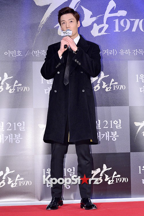 Kim Bum, Ahn Jae Hyun, Jung Il Woo and Choi Jin Hyuk Attend a VIP Premiere of Upcoming Film 'Gangnam 1970' key=>39 count43