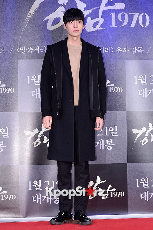 Kim Bum, Ahn Jae Hyun, Jung Il Woo and Choi Jin Hyuk Attend a VIP Premiere of Upcoming Film 'Gangnam 1970' key=>41 count43