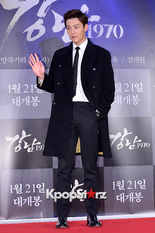 Kim Bum, Ahn Jae Hyun, Jung Il Woo and Choi Jin Hyuk Attend a VIP Premiere of Upcoming Film 'Gangnam 1970' key=>42 count43
