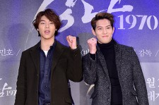 CNBLUE Attends a VIP Premiere of Upcoming Film 'Gangnam 1970'