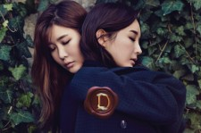 Davichi's 'Hug' provides a beautiful soundtrack for everyday life.