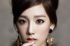 Girls' Generation Taeyeon in Singles