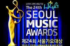 24th Seoul Music Awards