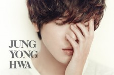 Jung Yong Hwa's vocals shine on his solo album, 'One Fine Day.'