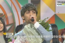 Jonghyun wins on the Jan. 23rd episode of 'Music Bank'
