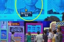 yoo jae suk past pictures