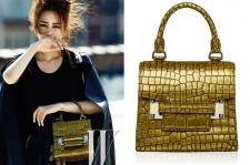 Han Ye Seul W Magazine October 2014 Decke Bag