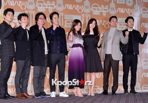 Press Conference of Upcoming Film 'C'est Si Bon'