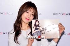 Park Shin Hye Attends BRUNOMAGLI Fan Signing Event