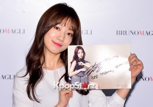 Park Shin Hye Attends BRUNOMAGLI Fan Signing Event