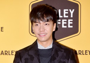 Lee Seung Gi at Marley Coffee Launching Event