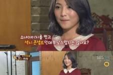 KARA Kang Jiyoung,