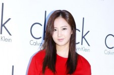 Girls' Generation (SNSD) Yuri Looks Chic at Calvin Klein's Opening Event