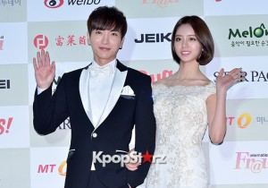 MC Leeteuk and Hyeri at The 4th Gaon Chart Kpop Awards