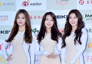 Girl's Day Attends The 4th Gaon Chart Kpop Awards