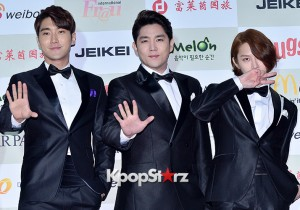 Super Junior Attends The 4th Gaon Chart Kpop Awards