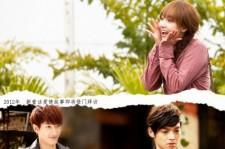 f(x) Victoria Popularity Rises in China, New Drama Role in
