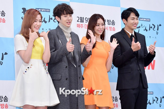 Press Conference of tvN Drama 'Hogu's Love'key=>1 count39