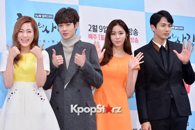 Press Conference of tvN Drama 'Hogu's Love'key=>2 count39