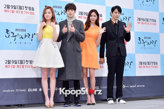 Press Conference of tvN Drama 'Hogu's Love'key=>3 count39