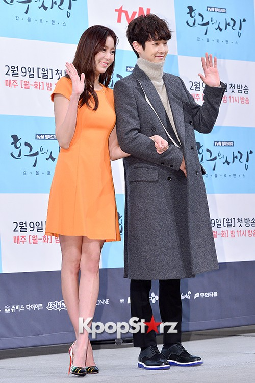Press Conference of tvN Drama 'Hogu's Love'key=>6 count39