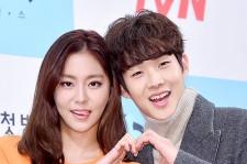 Press Conference of tvN Drama 'Hogu's Love'