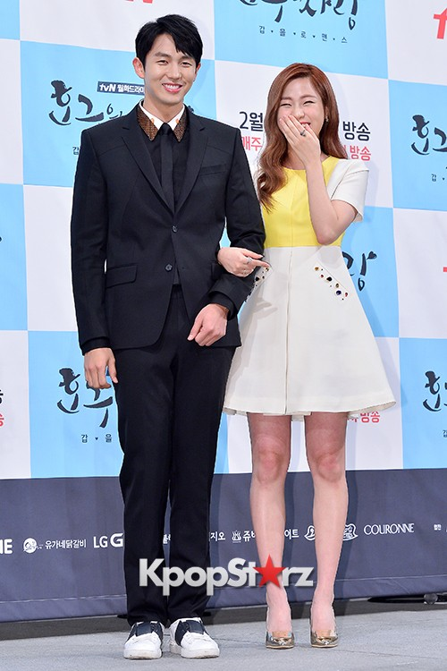 Press Conference of tvN Drama 'Hogu's Love'key=>25 count39