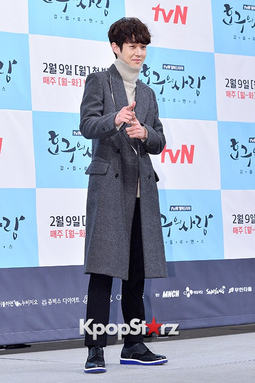 Press Conference of tvN Drama 'Hogu's Love'key=>29 count39