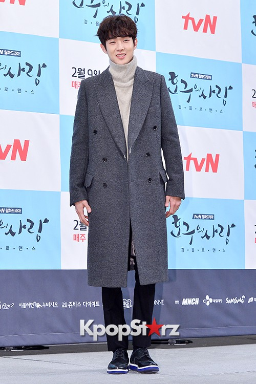 Press Conference of tvN Drama 'Hogu's Love'key=>31 count39