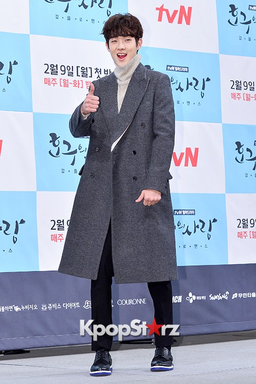 Press Conference of tvN Drama 'Hogu's Love'key=>32 count39