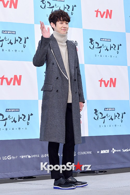 Press Conference of tvN Drama 'Hogu's Love'key=>33 count39