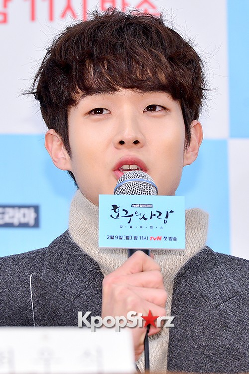 Press Conference of tvN Drama 'Hogu's Love'key=>35 count39