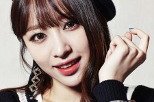 EXID Hani The Star Magazine February Issue 2015
