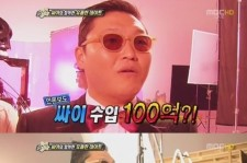 Psy Reveals the Truth Behind $10 Million USD Profits from 'Gangnam Style'