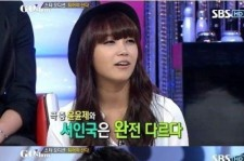 Jung Eunji Says Seo In Guk is Way Different in Real Life