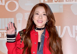 2ne1's Sandara Park Attends a VIP Premiere of Upcoming Movie 'C'est Si Bon'