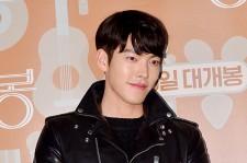Kim Woo Bin Attends a VIP Premiere of Upcoming Movie 'C'est Si Bon'