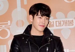 Kim Woo Bin Attends a VIP Premiere of Upcoming Movie 'C'est Si Bon'