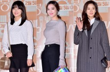 Nam Ji Hyun, Lee So Yeon and Lee Chung Ah Attend a VIP Premiere of Upcoming Movie 'C'est Si Bon'