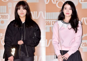 Tiny-G's Dohee and IU Attend a VIP Premiere of Upcoming Movie 'C'est Si Bon'
