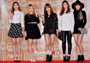 Hello Venus Attends a VIP Premiere of Upcoming Movie 'C'est Si Bon'
